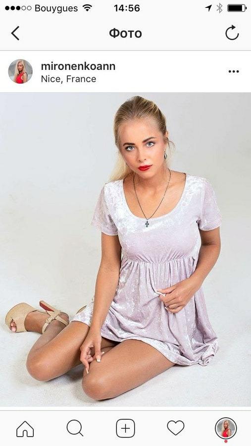 Светлана, 30, хочет познакомиться, в г.Таллин